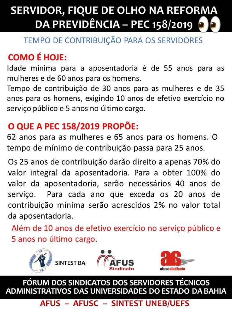 REFORMA DA PREVIDÊNCIA PEC 158/2019 – TEMPO DE CONTRIBUIÇÃO